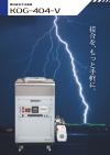陽極接合支援装置【KOG-404-V】カタログ